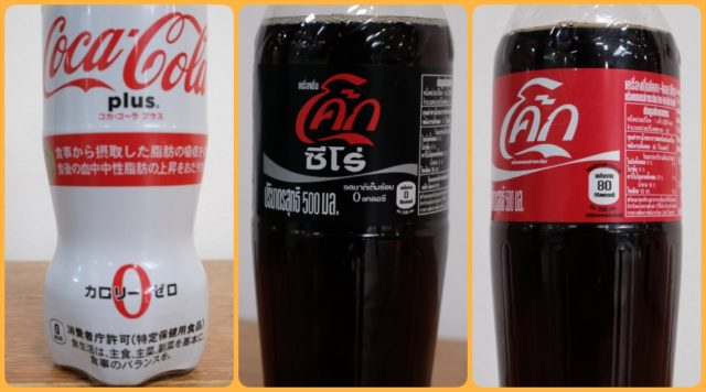 review-coca-cola-plus-coke-zero-coke-1