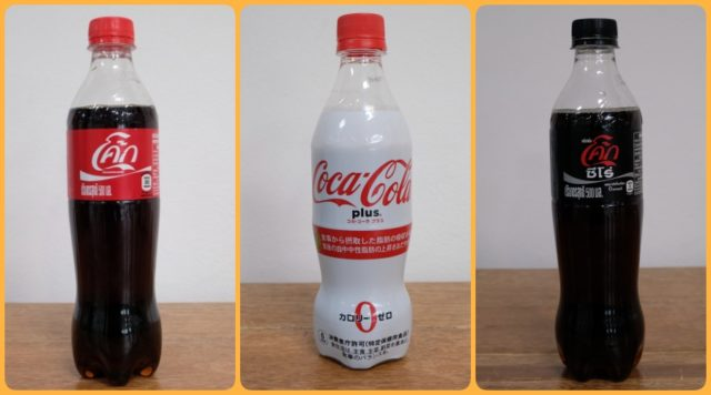 review-coca-cola-plus-coke-zero-coke-3