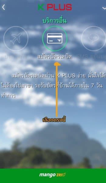 review-kplus-app-2-new