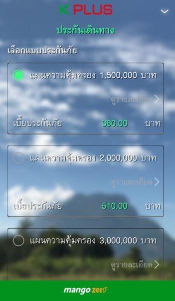 review-kplus-app-4