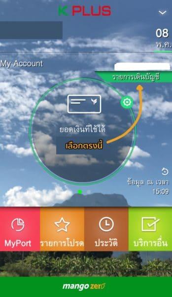 review-kplus-app-61