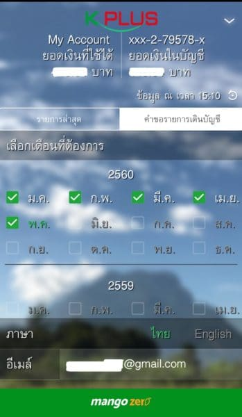 review-kplus-app-7