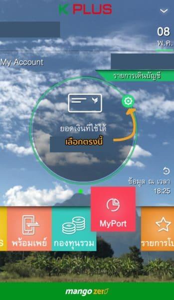 review-kplus-app-9