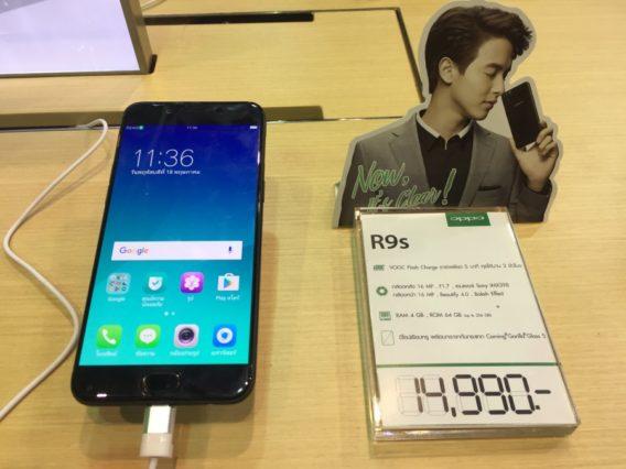 thailand-mobile-expo-2017-hi-end-smartphone-promotionIMG_3505