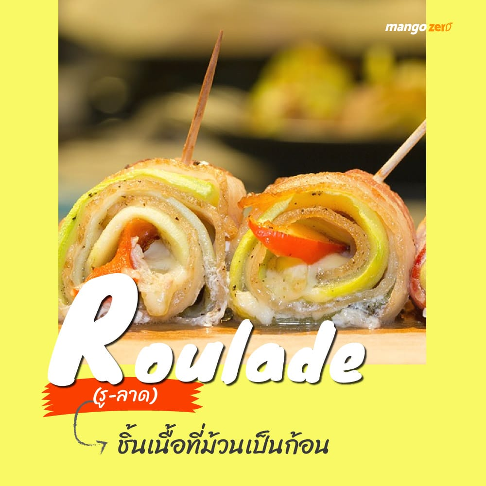 top-chef-thailand-vocabulary-4