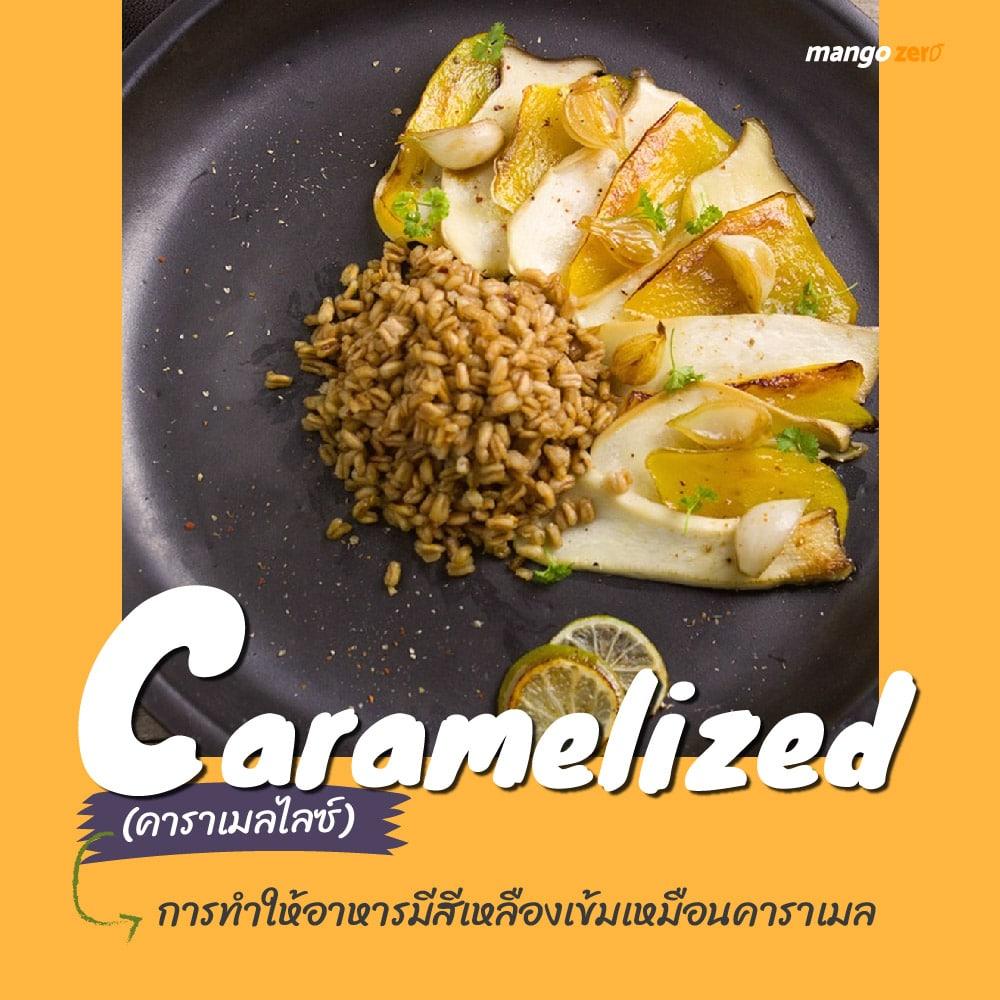 top-chef-thailand-vocabulary-6
