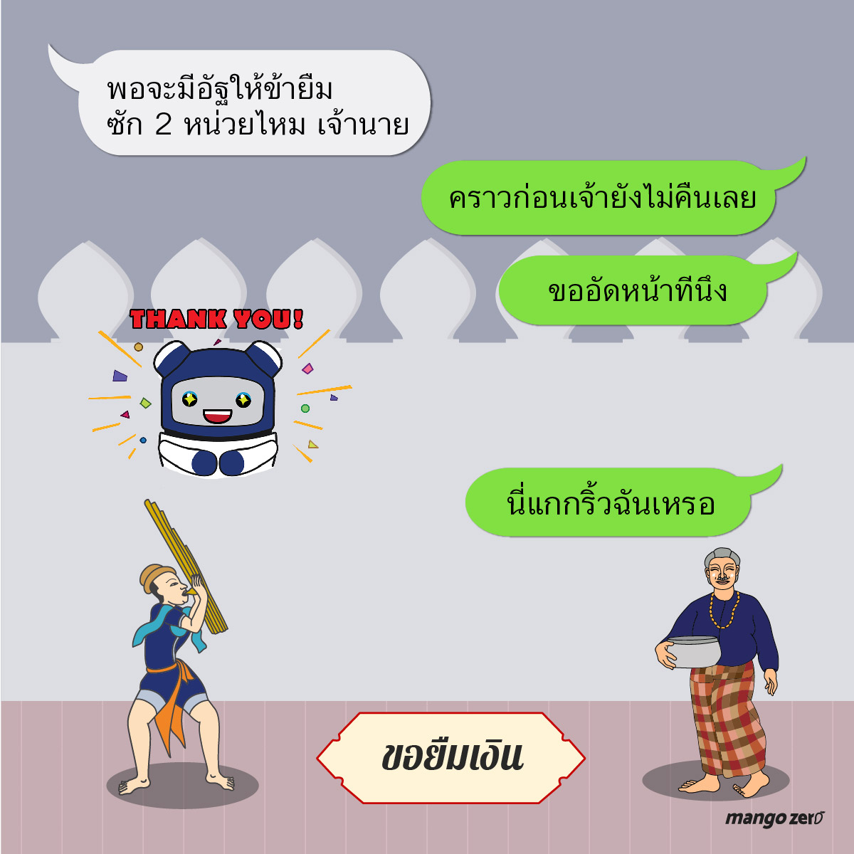 what-if-people-in-the-past-use-sticker-line-01