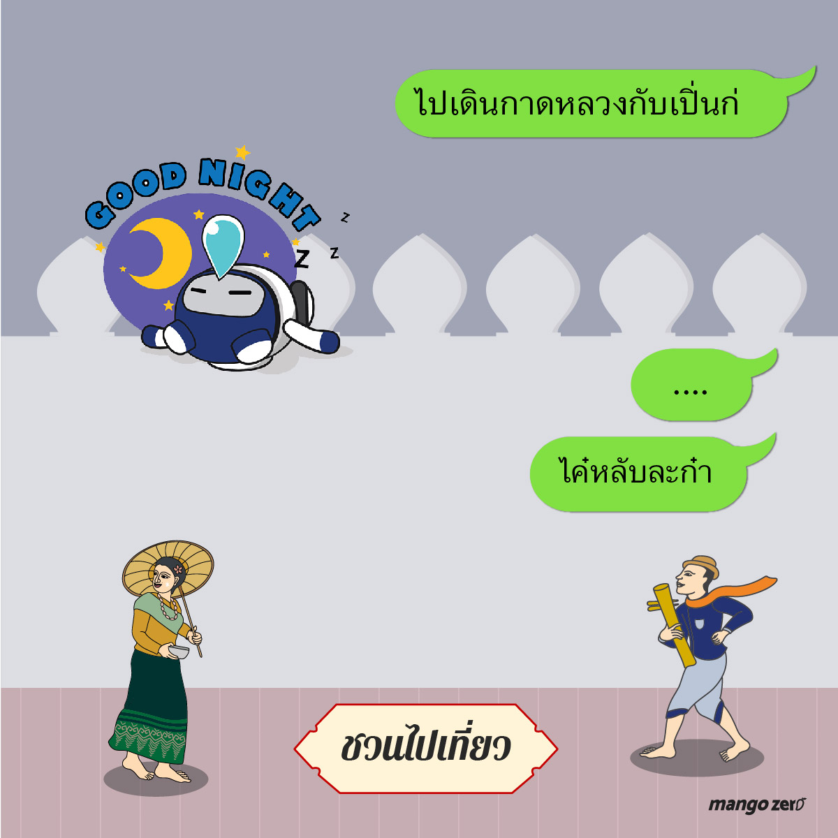 what-if-people-in-the-past-use-sticker-line-02