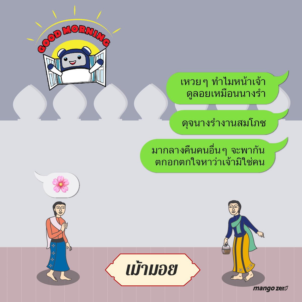 what-if-people-in-the-past-use-sticker-line-03