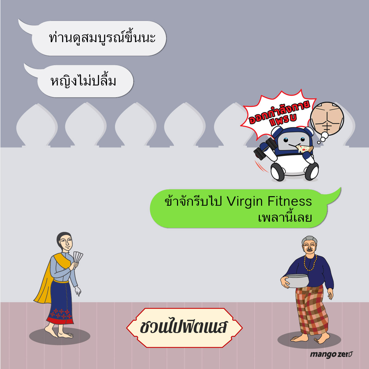 what-if-people-in-the-past-use-sticker-line-05