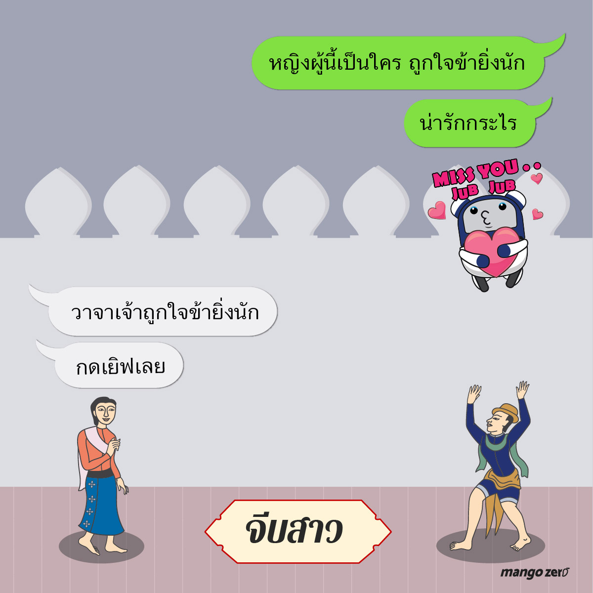 what-if-people-in-the-past-use-sticker-line-07