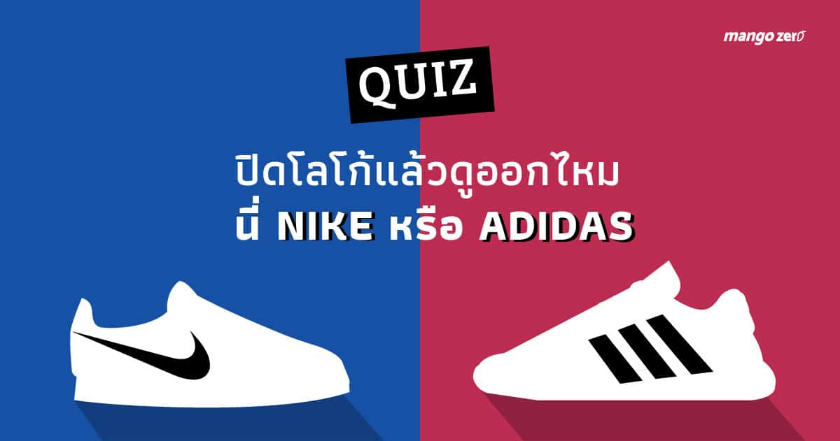 which-brand-are-these-sneakers-13