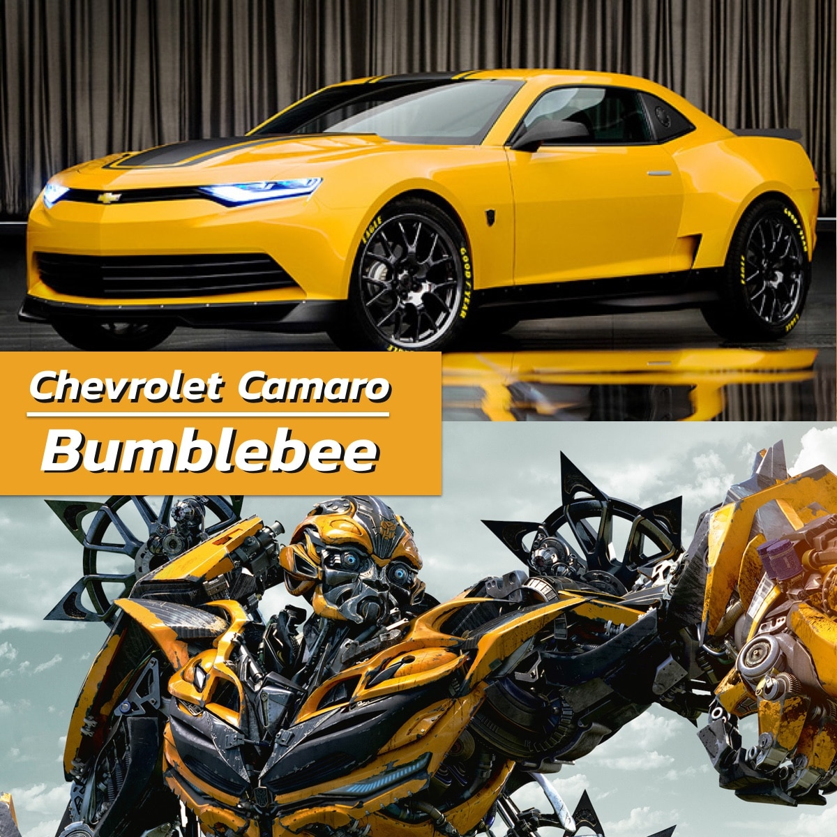 10-luxury-supercar-transformer-2