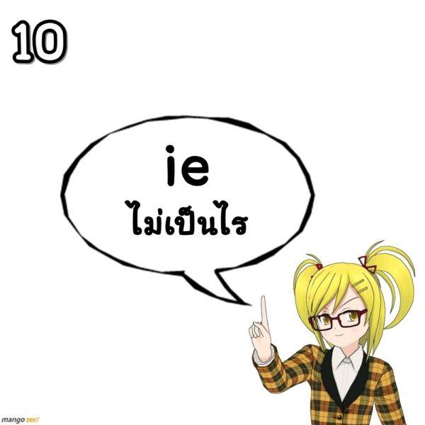 10-vocabulary-tourist-survival-japan-10