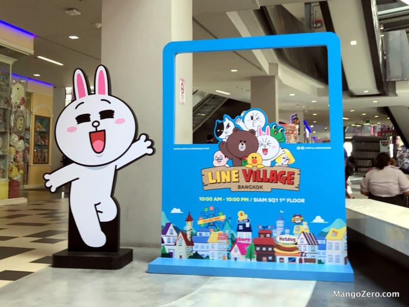 4-mangozero-review-line-village-bangkok-siam-square-one-003