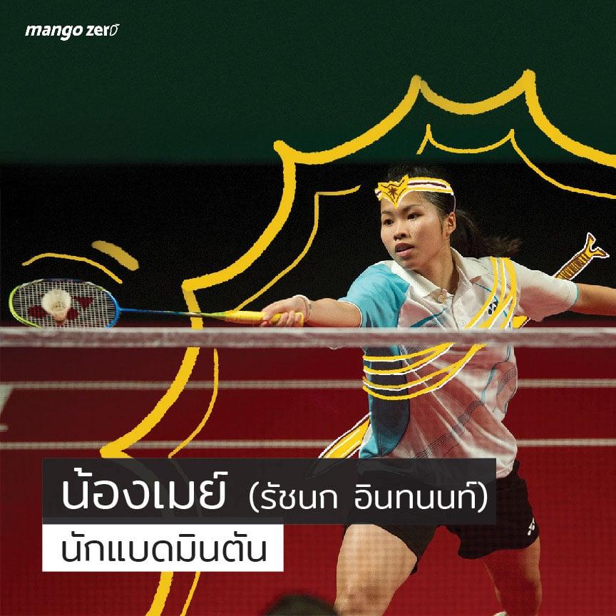 6-famous-female-athletes-002