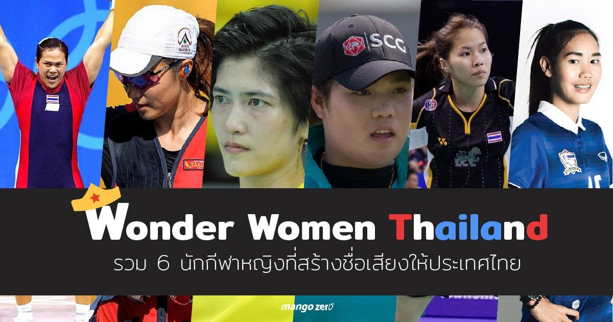 6-famous-female-athletes-08