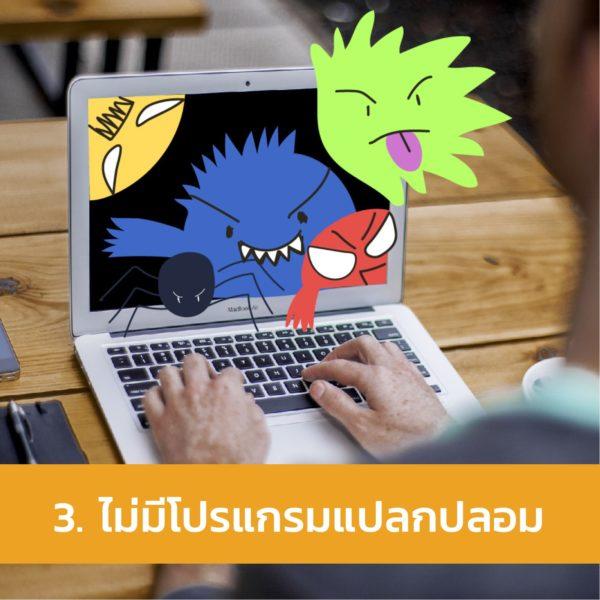7-reason-to-use-microsoft-office-365-3