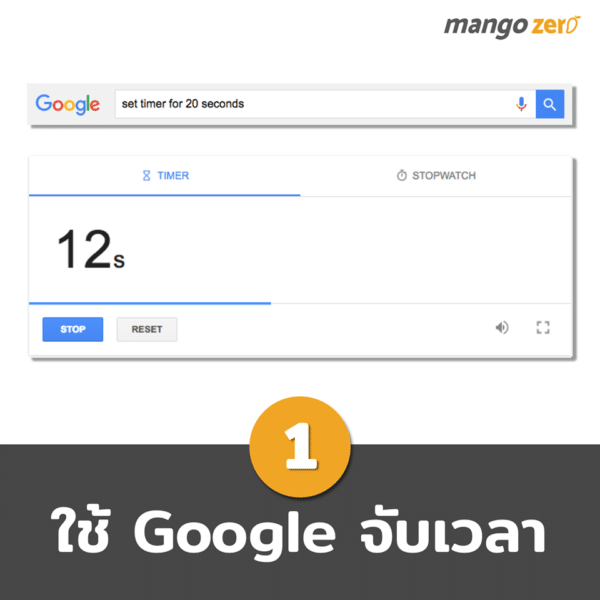 7-secret-google-features-7