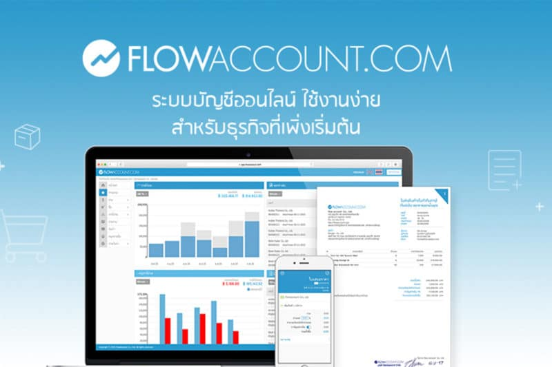Flow-Account-3