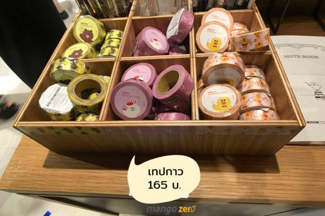 LINE-Village-Bangkok-price-2