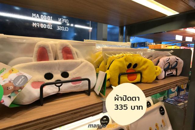 LINE-Village-Bangkok-price-21