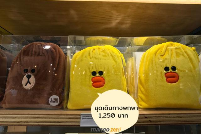 LINE-Village-Bangkok-price-22