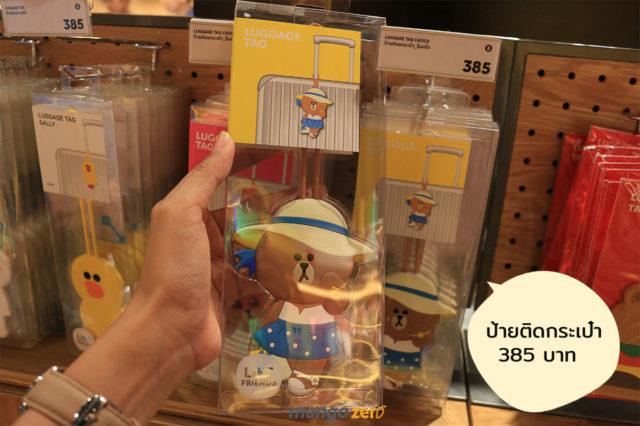 LINE-Village-Bangkok-price-26