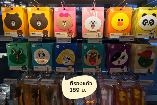 LINE-Village-Bangkok-price-3