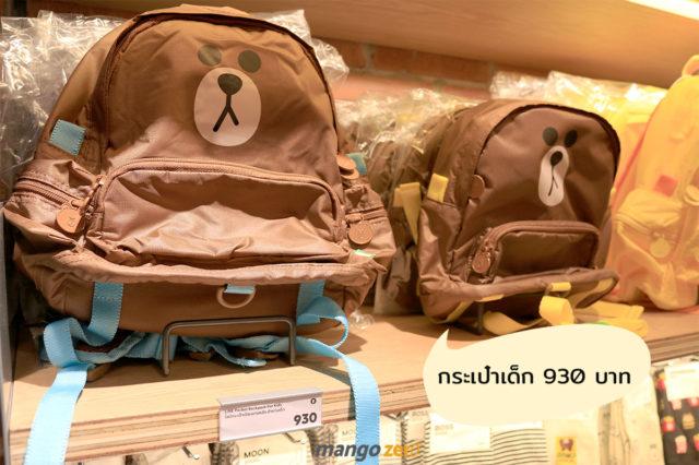 LINE-Village-Bangkok-price-30