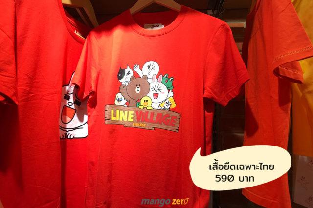 LINE-Village-Bangkok-price-31