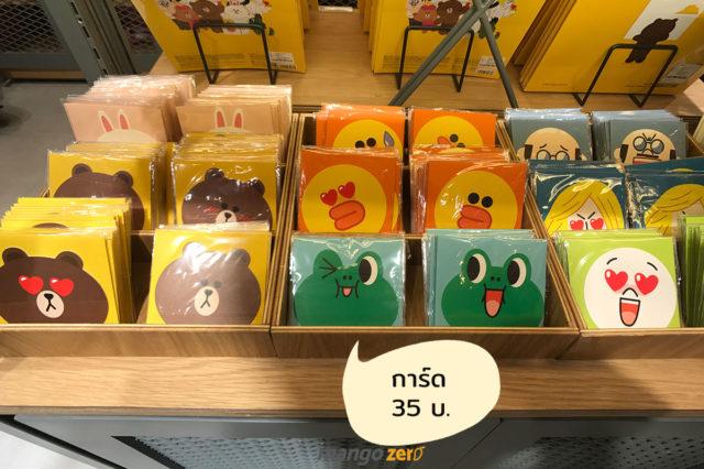 LINE-Village-Bangkok-price-5
