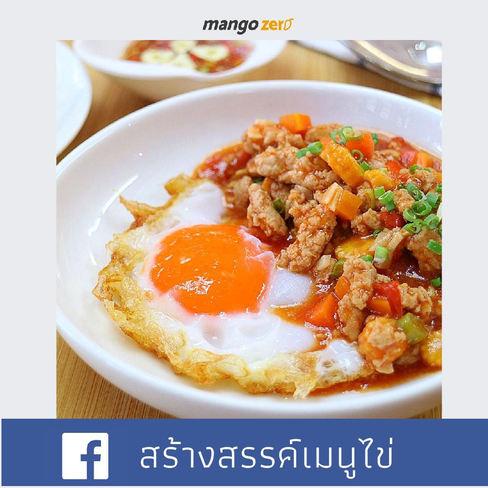 foodporn-facebook-pages-10
