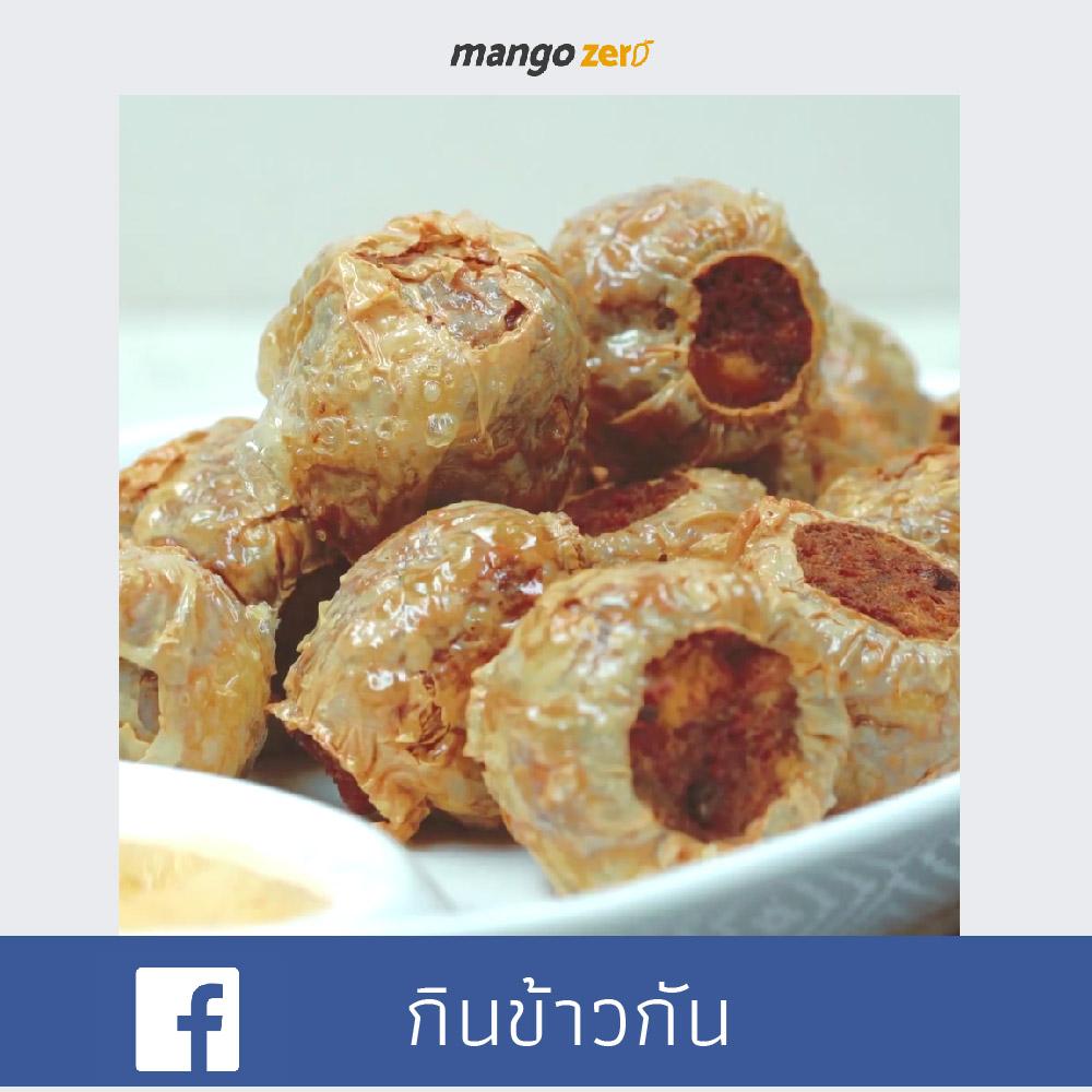 foodporn-facebook-pages-8
