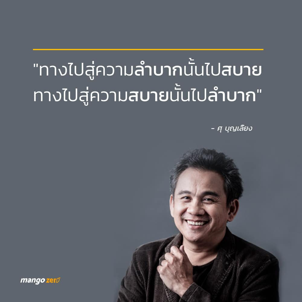 inspiration-quotes-03