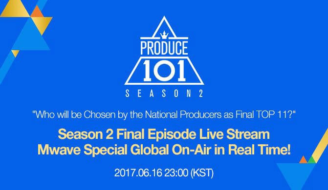 intro-to-produce101-01