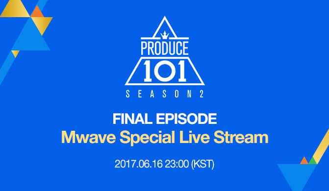 intro-to-produce101-02
