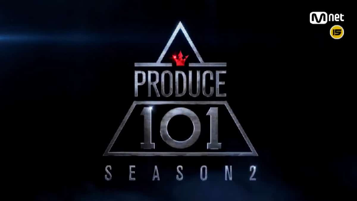 intro-to-produce101-2-01
