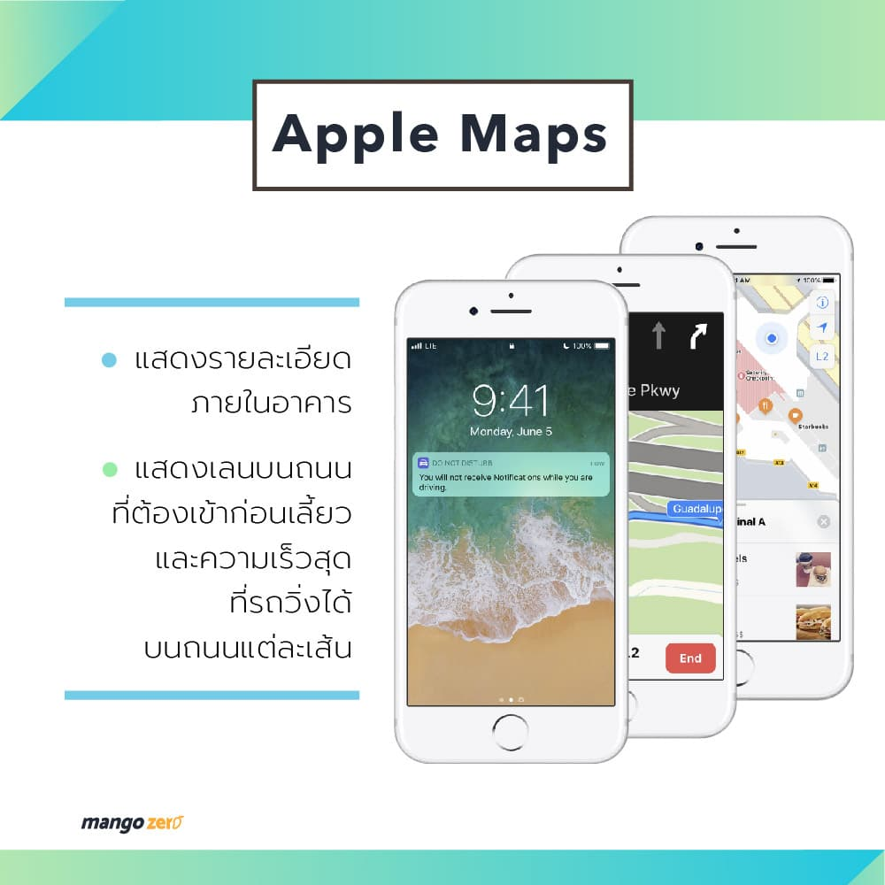 ios-11-new-features-2017-3
