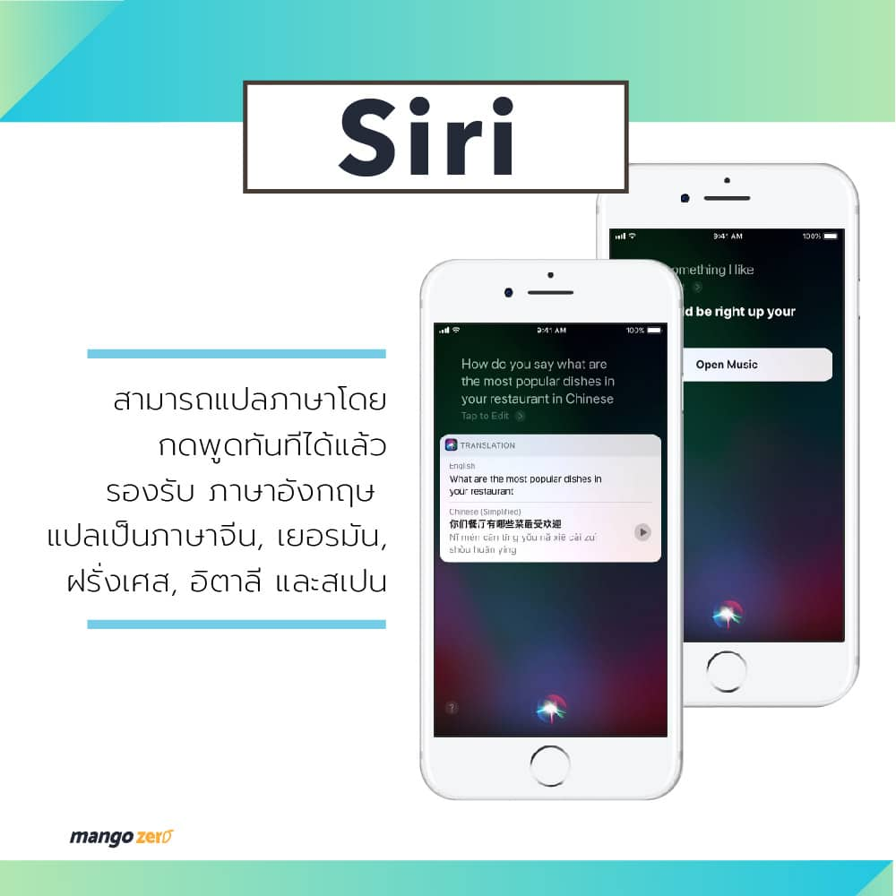 ios-11-new-features-2017-7