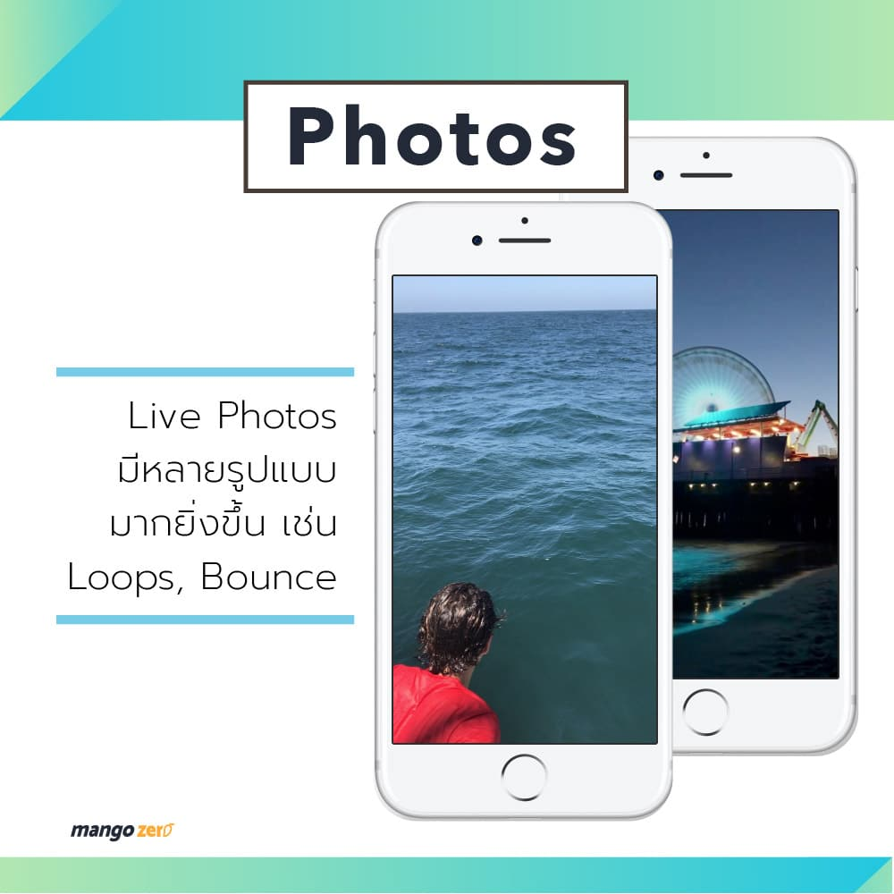 ios-11-new-features-2017-9