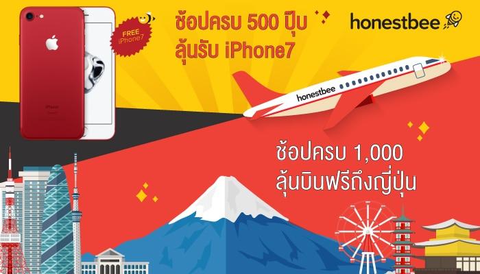 iphone-japan-700400