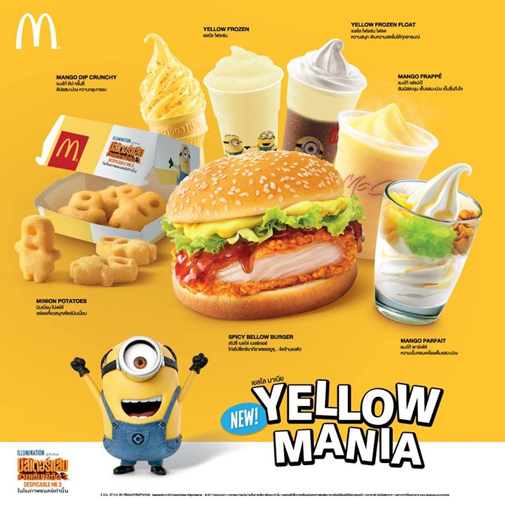 minion-yellow-mania-macthai-2017-22