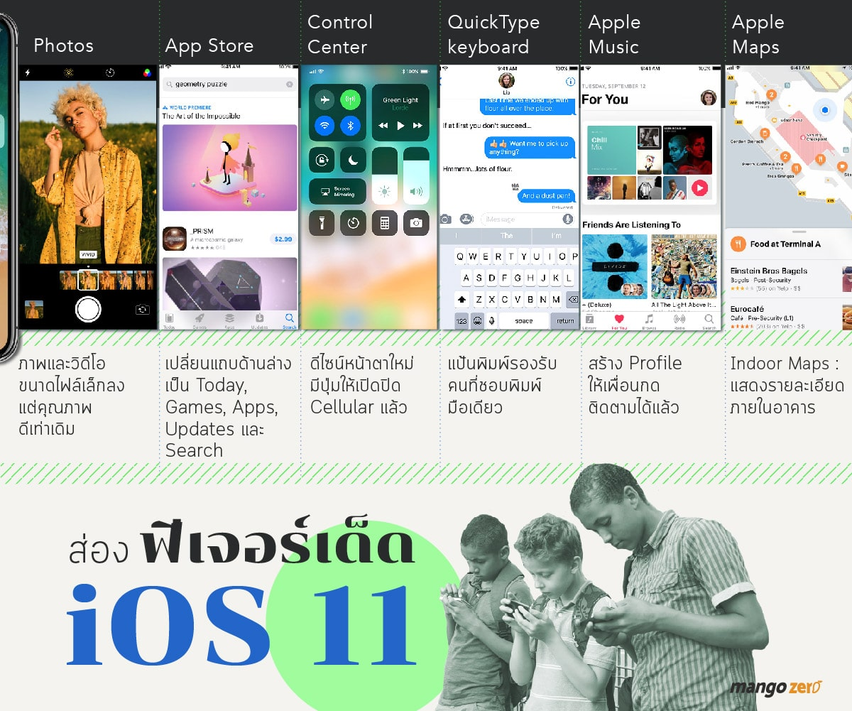 new-ios-11-top-6-features-13