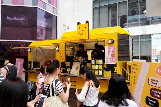 review-hokkaido-cheese-toast-at-say-chiizureview-hokkaido-cheese-toast-at-say-chiizu-8