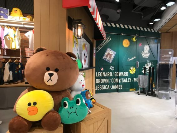 review-line-village-bangkok-frist-store-in-thainadIMG_6755