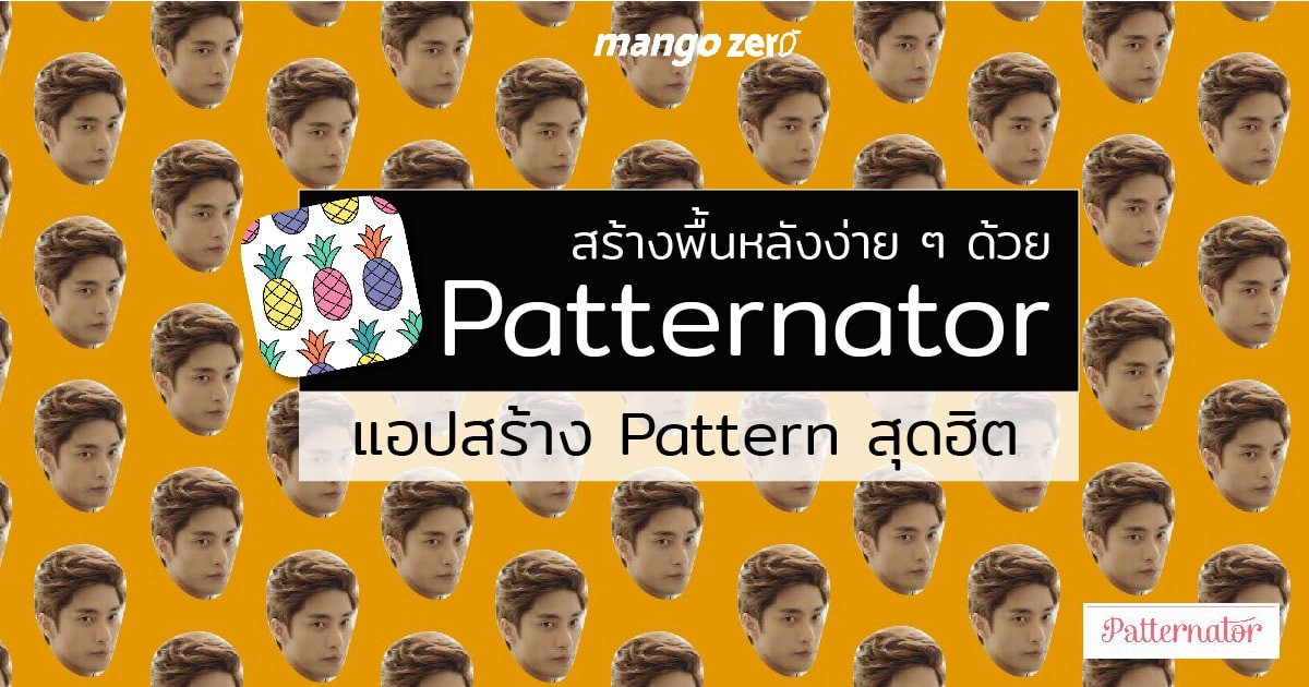 review-pattern-application-17-01