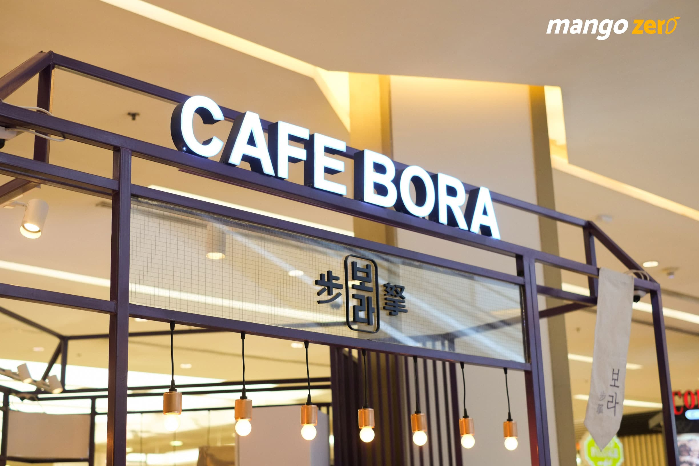review_cafe_bora-028_purple