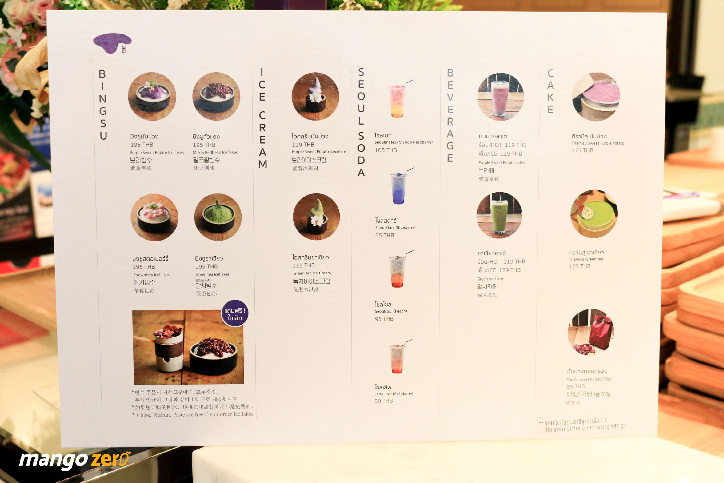 review_cafe_bora-041_purple