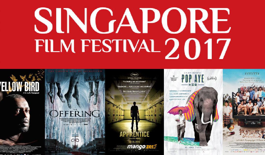 ชมฟรี ! เทศกาลภาพยนตร์ Singapore Film Festival 2017 ทุกเรื่อง ทุกรอบ 22-25 มิ.ย. นี้